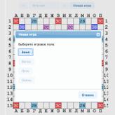 Скриншот игры Слова Фарбера