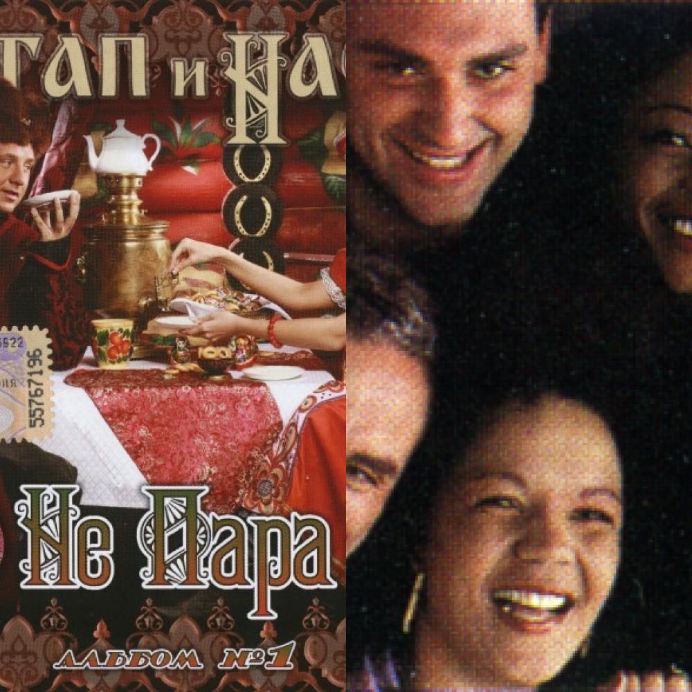 tatjana vorotnikova: Favorites