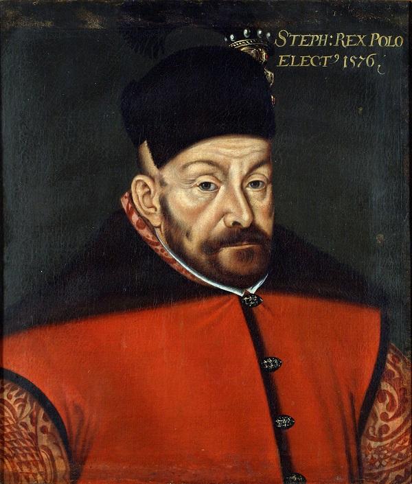 Стефан Баторий.